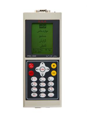 قرائتگر کنتور گاز  PDL-540